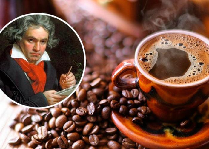 Особый секрет кофе