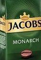 Jacobs Monarch, фото