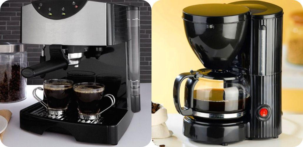 Капельная или рожковая кофеварка, фото