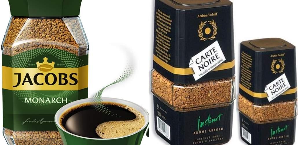 Марки растворимого кофе