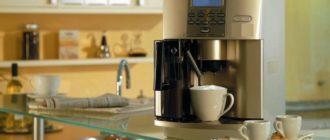 Кофемашина DeLonghi, фото