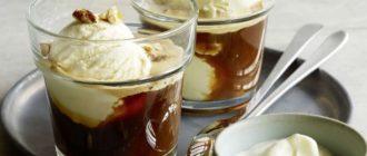 Кофе с мороженым, фото