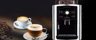 Кофемашины Krups, фото