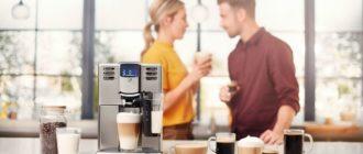 Лучшие зерновые кофемашины для дома, фото